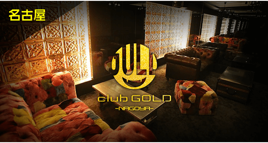 GOLD -名古屋-